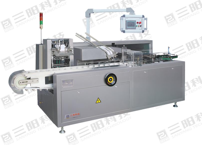 SYZ-120E 全自动卧式装盒机